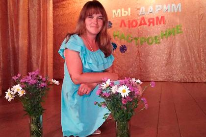 Марина Удгодская (Костромская область)